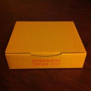 Hobonichi 1